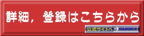 賢威の公式サイトへ