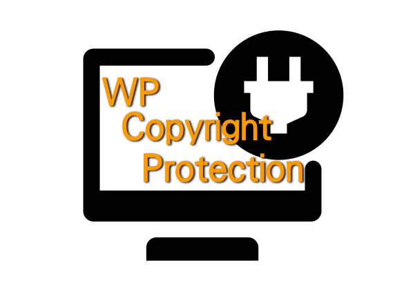 WPCopyProtection
