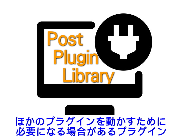 Post-PluginLibrary
