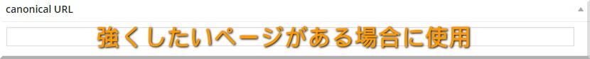 WordPress記事の書き方12