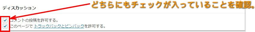 WordPress記事の書き方14