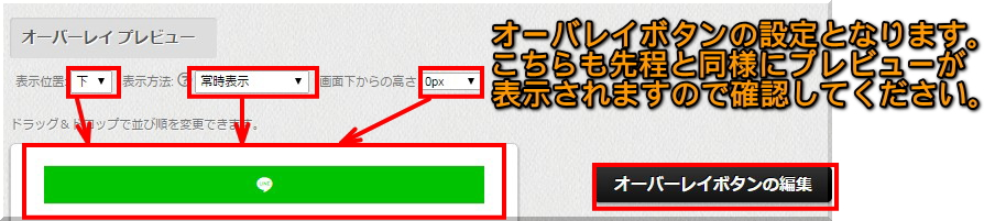 ソーシャルボタンデザイン変更方法13